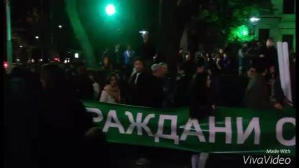 Природозащитници се събраха на протест