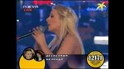 Desislava Feat. Melinda - Lale Li Si, Ziumbiul Li Si Live.f