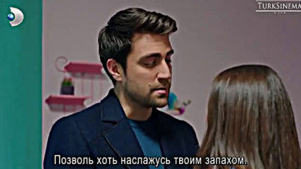 Любов н апоказ еп.29 Руски суб.