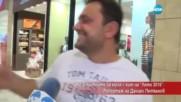 Лудия репортер - Секс в пробните на мола