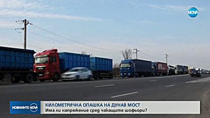 Десетки български шофьори са блокирани на румънска територия