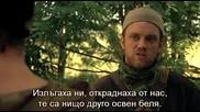 Robin Hood / Робин Худ сезон 1 епизод 7 бг субтитри