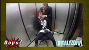 Екшън в асансьора (скрита камера)