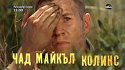 """""""Снайперистът 4: Презареждане"""" на 18 юни по DIEMA"""