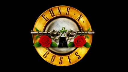 Стой далече от четящи момичета/ Guns N' Roses - Estranged instrumental