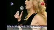 Selma Bajrami & Aca Lukas - kad se neda, neda se