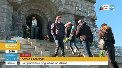 """КАУЗАТА """"България"""": Енчо Керязов за любовта към родината и националната гордост"""