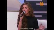 Ани пее El Me Mintio акапела