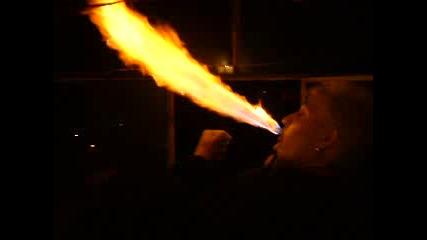 Огън От Устата На Киро