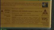 Българското Vhs издание на Гарфилд И Приятели Епизоди 17-24 Мей Стар Филм 2005