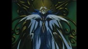 Magic Knight Rayearth S2 - Епизод 19 ( 39 )