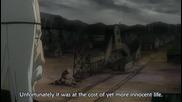 [ Bg Sub ] D Gray Man 25 Високо Качество
