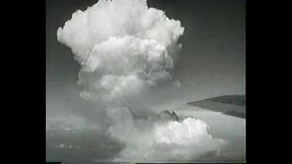 Атомната Бомба