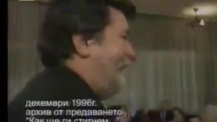 Слави Трифанов,доган, Вежди Рашидов и Илия Павлов се забавляват на комунистически купон на Мултигруп