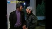Мъжът от Адана Adanali еп.10-2 Руски суб.