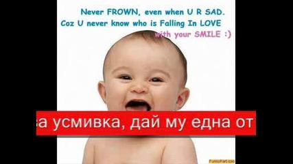 Усмивката