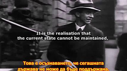 Реч на Хитлер - Бг Превод