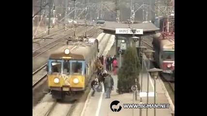 Колко човека слязоха от този влак?