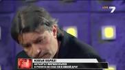 Мариан Вълев се сбогува с Куката