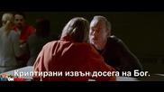 The Captive - Пленникът (2014) Цял Филм Бг Субтитри
