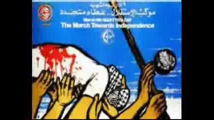 Народен Фронт За Освобождение На Палестина