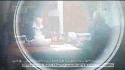 Обещаното интервю с безстрашната румънска прокурорка Лаура Кьовеши - Дикoff