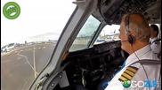 Последният полет на един пилот