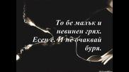 Павел Матев - Признание