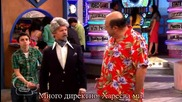 Бг Суб! Hannah Montana Forever 05