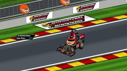 Гран При на Белгия Формула 1 Сезон 2013