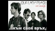 [превод] Our Lady Peace - Not Enough