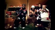 Ying Yang Twins feat. Lil Jon And The Eastside Boyz - Salt Shaker / ВИСОКО КАЧЕСТВО /