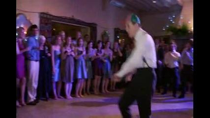 Яка изненада за сватбата