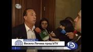 Данс арестува Иван Леков заради участие в уговорки на мачове от родното ни първенство - Бтв Новините