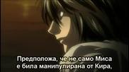 Death Note - Епизод 17 Bg Sub Hq