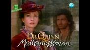 Доктор Куин лечителката Епизод 23 Част 1/2 ( Dr. Quinn, Medicine Woman )