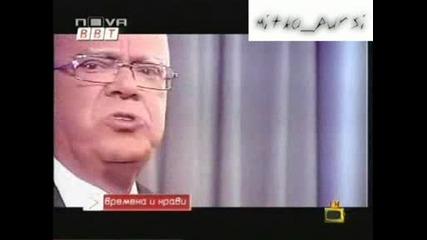 Господари на ефира - Професор Вучков разказва вица за иванчо :d :d