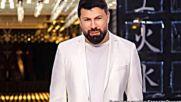 Тони Стораро - Не си изключвай телефона, 2018 Storaro - Ne si izkluchvay telefona