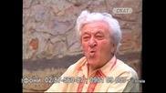 Сава Попсавов - Трендафилче, разговорче