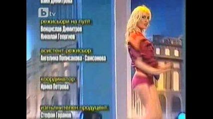 Господари на ефира - Lady Gaga - Judas
