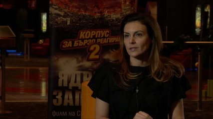 Диана Любенова за участието си в Кбр 2: Ядрена заплаха