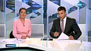 Новините на NOVA (05.08.2016 - централна емисия)