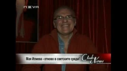 Глория на откриване на Пиано бар (club news)