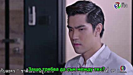 Dtra Barb See Chompoo Розовия грях епизод 21