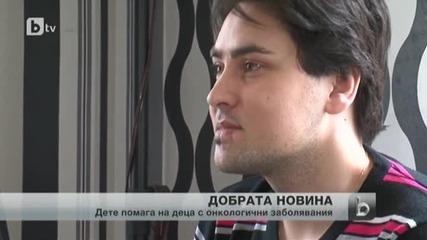 Третокласничка от Пловдив организира благотворителeн концерт
