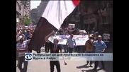 Полицията в Египет се подготвя да разпръсне със сила демонстрациите в подкрепа на сваления президент Мурси