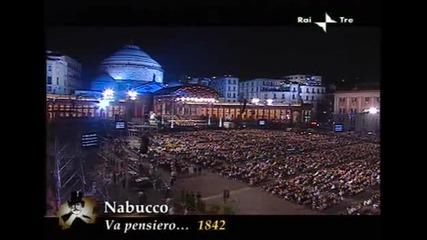 Джузепе Верди - Набуко