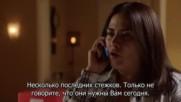 Двойният живот на Естела Карийо - Епизод - 40