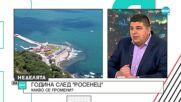 Ивайло Мирчев: Ще направим всичко да държим ДПС далеч от властта