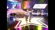 Star Academy 1 - La Musique (live)